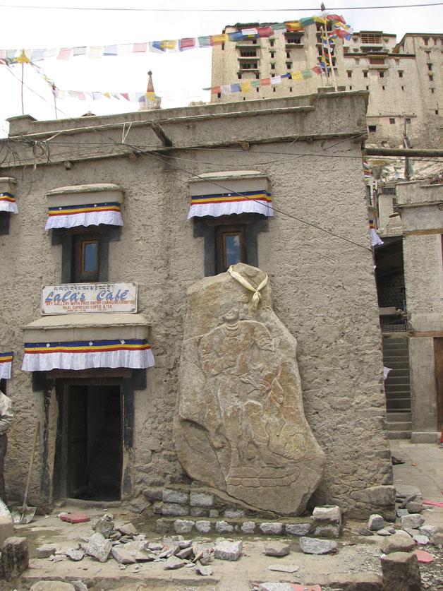 Tibet Heritage Fund